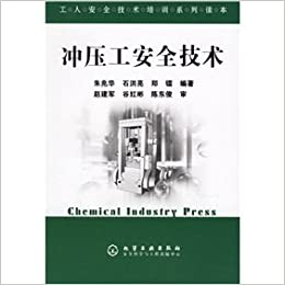Workers' safety and technical training series Reading
