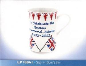 Queen's Diamond Jubilee 1952-2012 Fine China Mug (China Mug Jubilee)