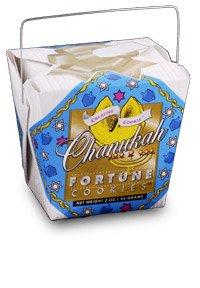Hanukkah Fortune Cookies, Includes Fun Facts About Hanukkah