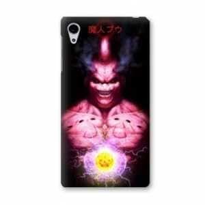 Case HTC Desire 820 Dragon Ball - - Bou N -