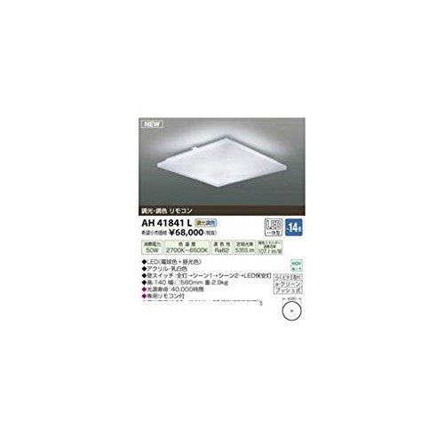 FP48360 LEDシーリング B06XP5FJ9H