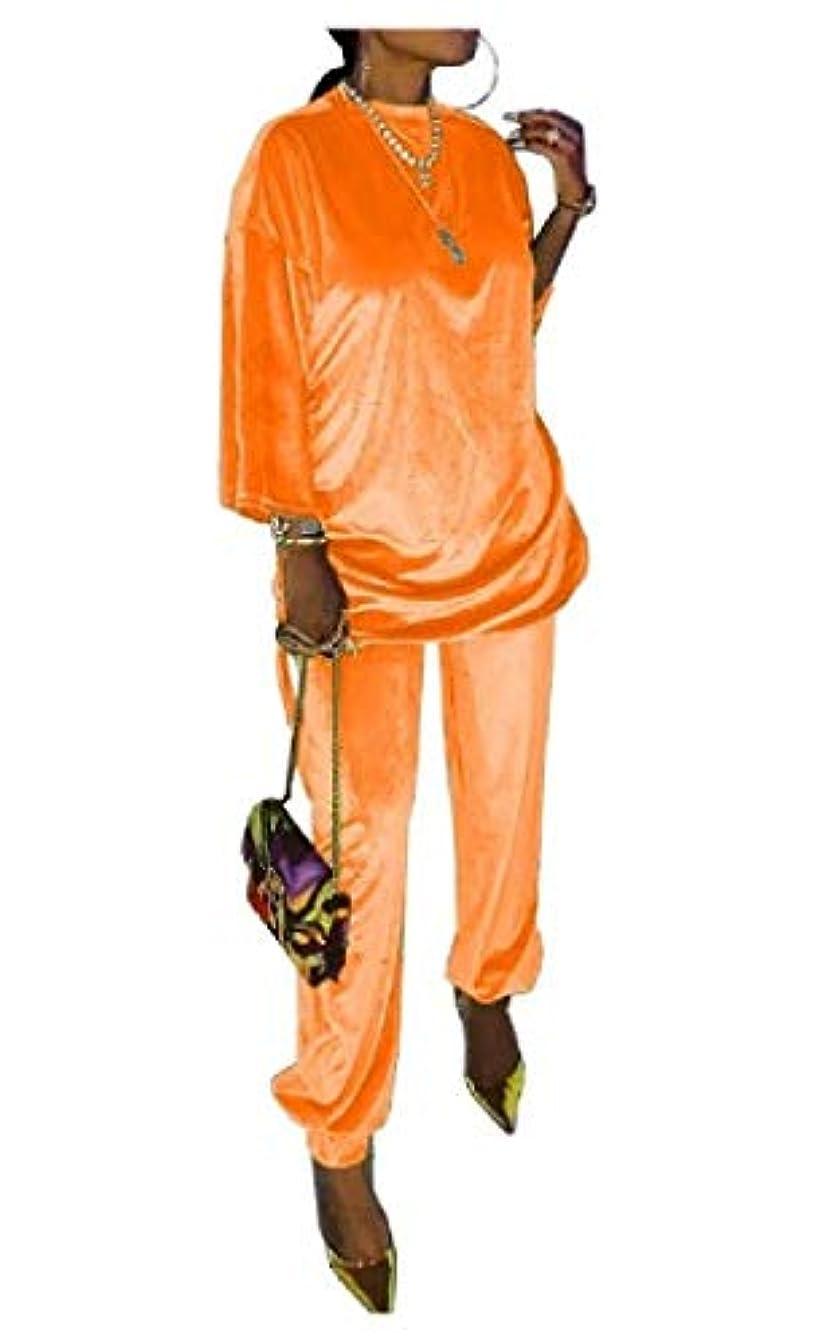 注ぎますインテリアフォアタイプsayahe レディーストップス冬のドローストリングアウトウェア長袖秋ファジーとパンツの衣装