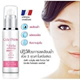 Cute Press Alpha Arbutin Anti-melasma Spot Blemish Freckle Brightening Essence Amazing of Thailand For Sale