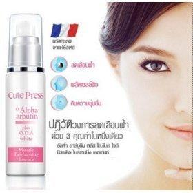 Cute Press Alpha Arbutin Anti-melasma Spot Blemish Freckle Brightening Essence Amazing of Thailand