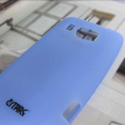EMPIRE® HTC Titan II Silikon-Schutzhülle (durchsichtig Blau) [EMPIRE® Packaging]