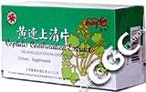 Coptidis Combination Extract (Huang Lian Shang Qing Pian) Review
