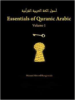 Learn Quranic Arabic Pdf