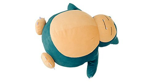 Banpresto Pokemon - BANPRESTO Pokemon big Snorlax stufted Pokemon Snorlax