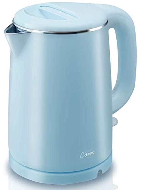 dretec 스테인레스 커피 주전자 1.0L PO-146 (3색상)