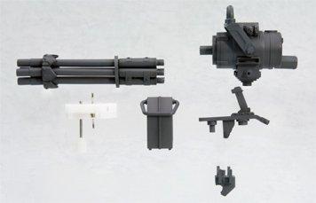 Kotobukiya Gatling gun MW20R scale M.S.G weapon unit modeling support goods for plastic parts
