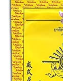 Viset Niyom Herbal Herbs Tooth Powder Thai Original Traditional Toothpaste