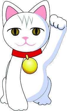 Amazon Com Cute Adorable Kawaii Chinese Maneki Neko Cat Face Cartoon Vinyl Sticker Brown Eyes Automotive