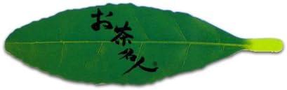 京都老舗宇治茶専門店[一瞬でお湯の温度が測れる]便利な湯温計「お茶名人」