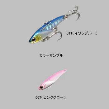シマノ ソアレ メタルバイブの画像