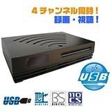 PLEX USB接続 地上デジタル・BS・CS対応TVチューナー PX-W3U2