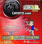Digimon Adventure 03 : Vol. 43