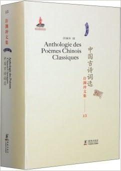 Livres gratuits en ligne Anthologie Des Poa Mes Chinois Classiques pdf, epub ebook