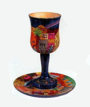 Wood Carved Kiddush Cup & Saucer - Jerusalem