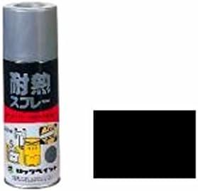 ロックペイント 耐熱スプレー ツヤ消しブラック 300ml H62-0216-65
