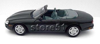 1996 Jaguar XK8 - Special Edition Die Cast Model by Maisto (Image #4)