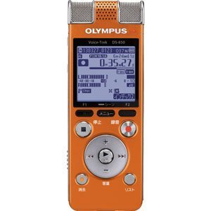 Olympus Linear PCM IC recorder (orange) Voice-Trek (Digital Voice Recorder) DS-850-ORG