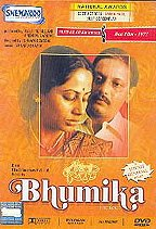 Bhumika (Hindi DVD with English subtitles)