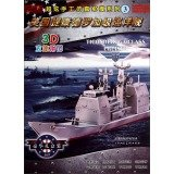 Stunning military simulation mode manually Series 3: U.S. Ticonderoga class cruisers (3D stereo puzzle)(Chinese Edition) (Ticonderoga Class Cruiser)