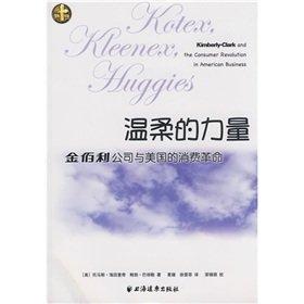 Price comparison product image Kotex,  Kleenex,  Huggies: Kimberlu-Clark and Consumer Revolution in American Business (Chinese Edition)