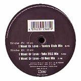 I want ur love (incl. Talla 2XLC Mix) / Vinyl Maxi Single [Vinyl 12'']