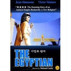 the-egyptian-non-removable-chinese-subtitles-ntsc-all-regions-import-1954