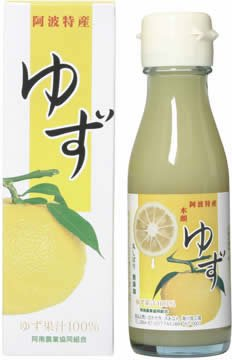 Organic Yuzu Juice From Kizu - 3.52 Oz