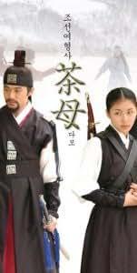 The Legendary Police Woman Korean Drama with English Subtitle