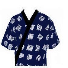 Blue Chinese Letter Printed Sushi Chef Uniform Black Collar (Large)