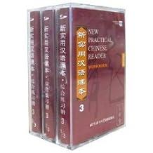 New Practical Chinese Reader: Workbook v. 3