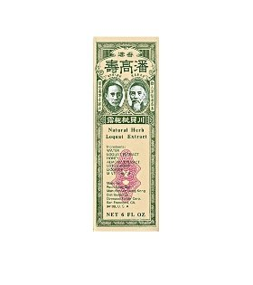 Natural Herb Loquat Extract - 6 Fl. Oz. - 6 Bottles