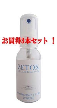 ゼトックス50ml(100%国産天然ゼオライト使用)(お買得3本セット) B00DCPKEYM