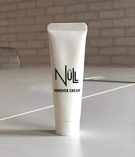 レタスもし眠いですNULL メンズ 薬用リムーバークリーム 除毛クリーム ミニサンプル 20g [ 陰部/Vライン/アンダーヘア/ボディ用 ]