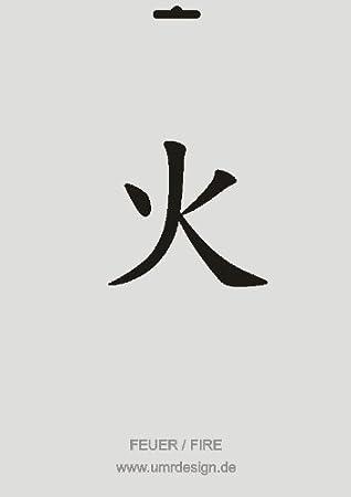 Feuer Auf Japanisch a4 textil wand schablone zeichen japanisch feuer j 044 amazon