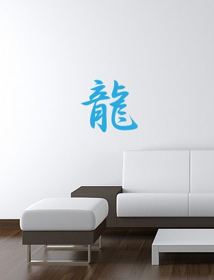 DRAGON Kanji Wall Art Decal 13