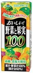 ケース販売 LLおいしい野菜と果実 200ml ×24本