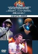 """ライブビデオ The""""GAMBARE""""Live元気になりに来い!"""