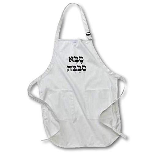 3dRose InspirationzStore - Judaica - Saba Sababa - Cool Grandpa in Hebrew - Funny Ivrit Rhyme for Sabba - Full Length Apron with Pockets 22w x 30l (apr_311475_1)