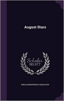 August Stars