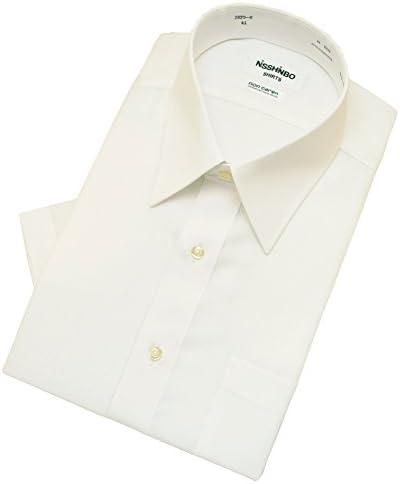 【半袖】綿100%なのに形態安定ワイシャツ「日清紡シャツ」白