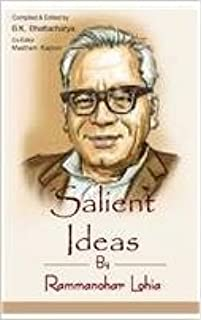 Salient Ideas of Rammanohar Lohia