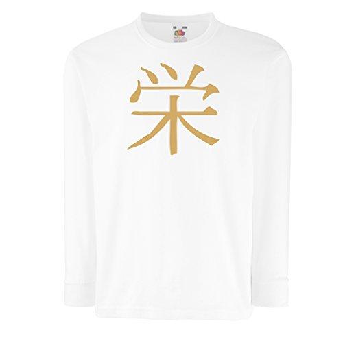 T-Shirt For Kids Prosperity logogram - Chinese/Japanese Kanji Symbol (3-4 Years White Gold)