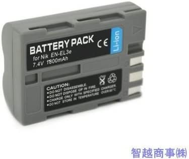BC131→Nikon D100 D100SLR D300 D300S D50 Nikon EN-EL3e D50S D70 D