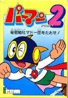 PAAMAN Part 2 (Irem Vol.25) ★ NES Famicom JPN