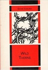 Wild Thorns  (English and Arabic Edition)