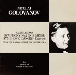 ニコライ・ゴロワノフ